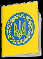 Обложка для паспорта  Герб Украины (Чашка с украинской символикой,)