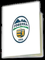 Обложка для паспорта  Говерла, УПЛ (Футбол)