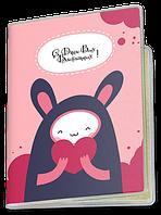 Обложка для паспорта  День Святого Валентина, №1