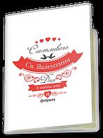 Обложка для паспорта  День Святого Валентина, №2
