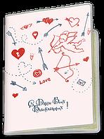 Обложка для паспорта  День Святого Валентина, №7