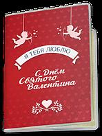 Обложка для паспорта  День Святого Валентина, №8
