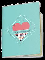 Обложка для паспорта  День Святого Валентина, №9