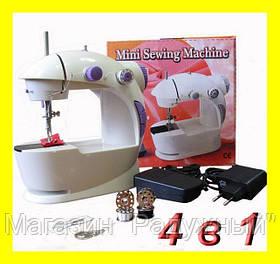 Швейная Машина 4В1 MINI SEWING MACHINE