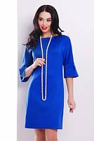 Красивое стильное женское платье цвета электрик р.48,50