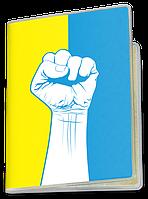 Обложка для паспорта  Кулак Патриота (Чашка с украинской символикой,)