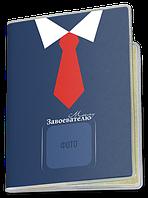 Обложка для паспорта  Моему Завоевателю, Рамка для Фото