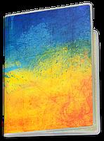 Обложка для паспорта  Мой Флаг (Чашка с украинской символикой,)