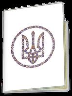 Обложка для паспорта  Національний Герб (Чашка с украинской символикой,)