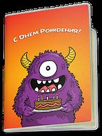Обложка для паспорта  С Днем Рождения, №1