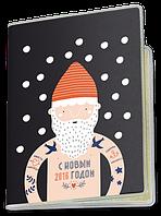 Обложка для паспорта  С Новым 2017 Годом! Дед Мороз