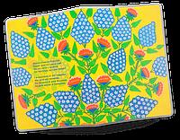 Обложка для паспорта  Сирень, Приймаченко (Чашка с украинской символикой,)