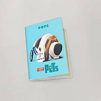 Обложка для паспорта  Тайная жизнь домашних животных, №3