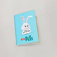 Обложка для паспорта  Тайная жизнь домашних животных, №8