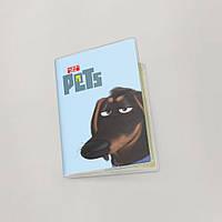 Обложка для паспорта  Тайная жизнь домашних животных, №9