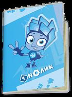 Обложка для паспорта  Фиксики, Нолик