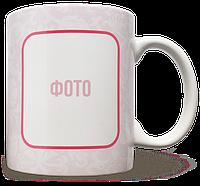 Чашка, Кружка 8 Марта, Рамка для Фото, №4