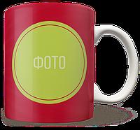 Чашка, Кружка 8 Марта, Рамка для Фото, №5