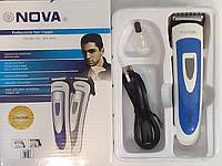 Машинка триммер для стрижки волос NOVA NHC-8005, триммер универсальный, Мужской триммер
