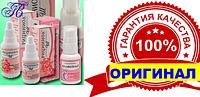 Рициниол Ш с маслом шалфея Арго ОРИГИНАЛ (восстановление кожи и слизистой, раны, ожоги, прыщи, гайморит, отит)