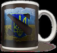 Чашка, Кружка Dota 2, #13 (Чашка с украинской символикой,)