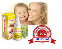Рициниол Малышок Арго уход за кожей малышей от рождения, опрелости, дерматит, прорезание зубов