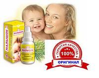 Рициниол Малышок Арго уход за кожей малышей от рождения, опрелости, дерматит, прорезание зубов, аллергия