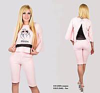 Женский костюм с бриджами 118 (040)