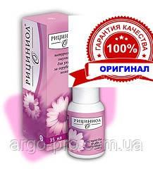 Рициниол O Очищающий Арго в Украине (для ухода за огрубевшей кожей ступней, локтевых и коленных областей)