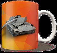 Чашка, Кружка Rhm.-Borsig Waffenträger, WOT (борщ, Танки, танчики, WOT)