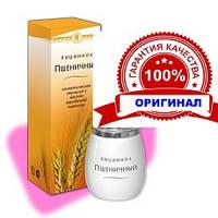Рициниол Пшеничный с маслом зародышей пшеницы питает, увлажняет, морщины, пигментные пятна, раздражения, ожоги