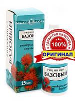 Рициниол базовый Арго ОРИГИНАЛ (восстановление кожи и слизистой, раны, ожоги, ушибы, укусы, гайморит, псориаз)