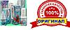Рициниол базовый ОРИГИНАЛ Арго (Рициниол 15 мл, 30 мл, 35 мл, 60 мл) дерматит, герпес, гайморит, инфекция