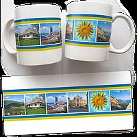 Чашка, Кружка Ukraine (Чашка с украинской символикой,)