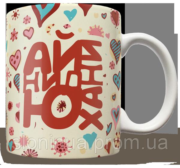 Чашка, Кружка Ай Нид Ю Хани, любовь