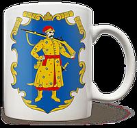 Чашка, Кружка Герб Войска Запорожского (Чашка с украинской символикой,)