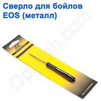 Сверло для бойлов EOS металл *