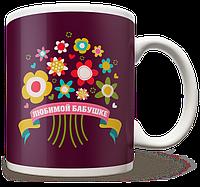 Чашка, Кружка Улюбленої Бабусі 2, фото 1