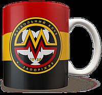 Чашка, Кружка Металлург З, УПЛ (Футбол)