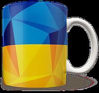 Чашка, Кружка Полигональный Флаг (Чашка с украинской символикой,)