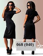 Женское платье классическое 068 нал