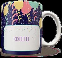 Чашка, Кружка С Днем Рождения, Рамка, №10
