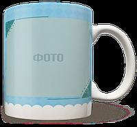Чашка, Кружка С Днем Рождения, Рамка, №2