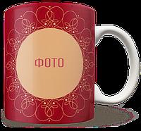 Чашка, Кружка С Днем Рождения, Рамка, №6