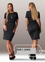 Женское платье классическое 068.1 (040)