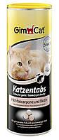 Gimpet Katzentabs вітамінки з маскарпоне і великим вмістом біотину для кішок 710шт (408064)