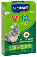 Vitakraft Vita Special Regular корм для шиншилл возрастом до 10 лет 600г (25326)