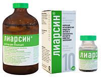 Лиарсин 10 мл- Метаболик. Хронические заболевания желудочно-кишечного тракта.