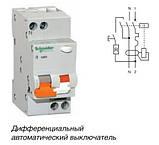 Диференціальний авт. вимикач 11475 АД63, 2P 40А 30мА, Schneider Electric, фото 2