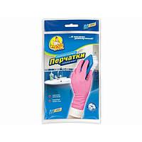 Перчатки резиновые универсальные прочные (М) ФБ